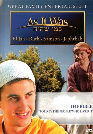 Иеффай / Jephthah (2009)