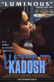 Кадош / Kadosh