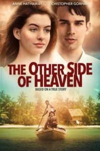 Глаз бури / По ту сторону неба / The Other Side of Heaven