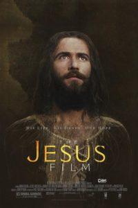 Иисус — Jesus (1979) | Remastered
