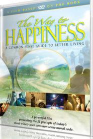 Дорога к счастью / The way to happiness