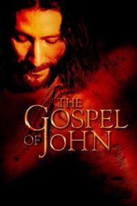 Визуальная Библия: Евангелие от Иоанна / The Visual Bible, The Gospel of John