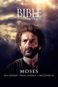 Библейские сказания. Пророк Моисей / Moses