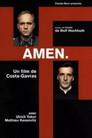 Аминь / Amen. (2002)