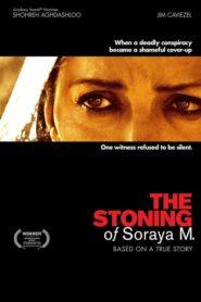 Забивание камнями Сорайи М. / The Stoning of Soraya M.